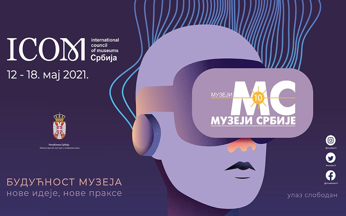 Manifestacija Muzeji za 10