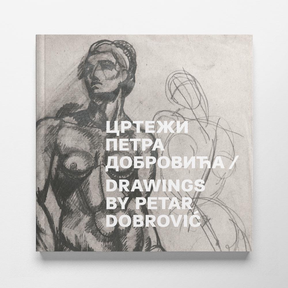 Crteži Petra Dobrovića