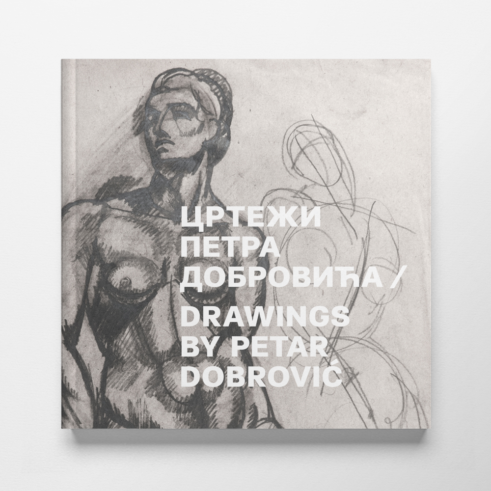 Poetizacija nagosti. Akt u slikarstvu Petra Dobrovića
